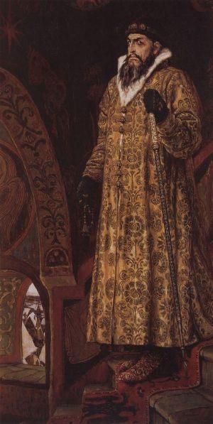 Царь Иван Васильевич Грозный. 1897