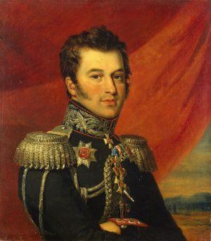 Паи́сий Серге́евич Кайса́ров