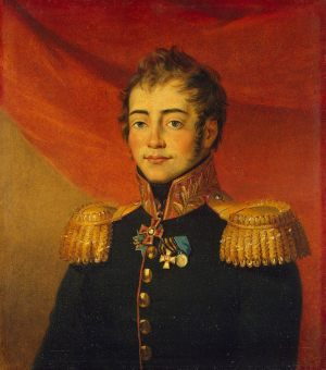 Дми́трий Петро́вич Ляпуно́в