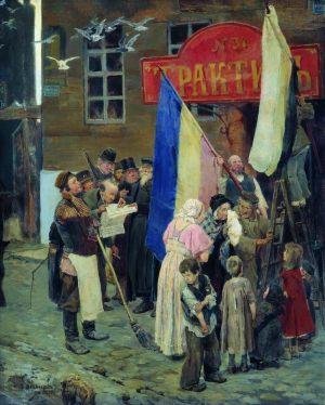Известие о взятии Карса. 1878