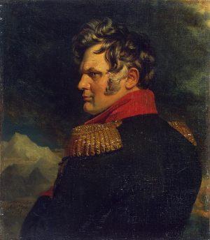 Алексе́й Петро́вич Ермо́лов