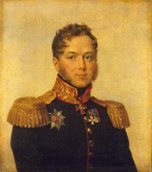 Алекса́ндр Никола́евич Бердя́ев