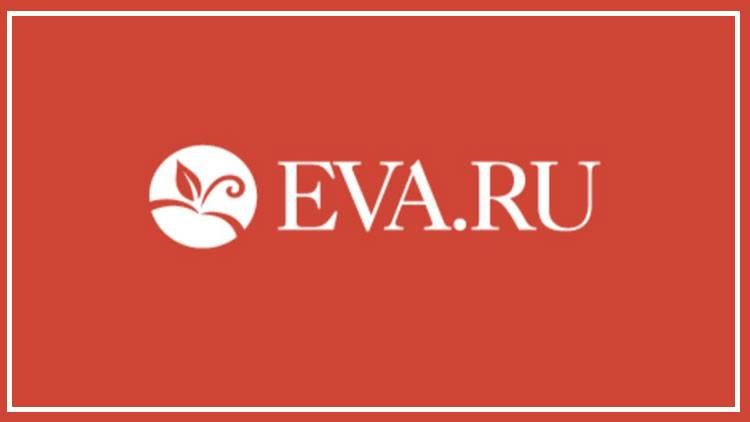 Женский портал Ева.Ру - Интересная жизнь e3babf608d6