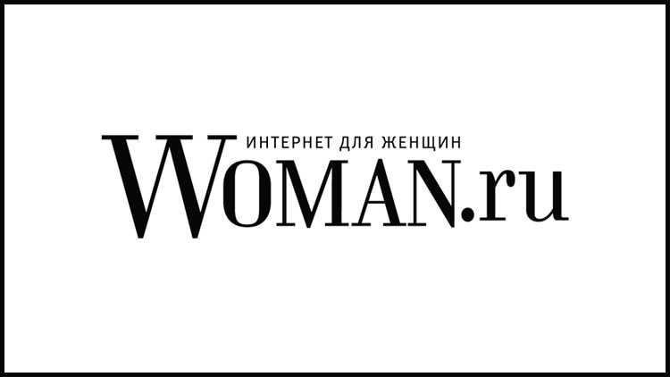 Женский портал Woman.ru - Интересная жизнь 2e91c0e9d00